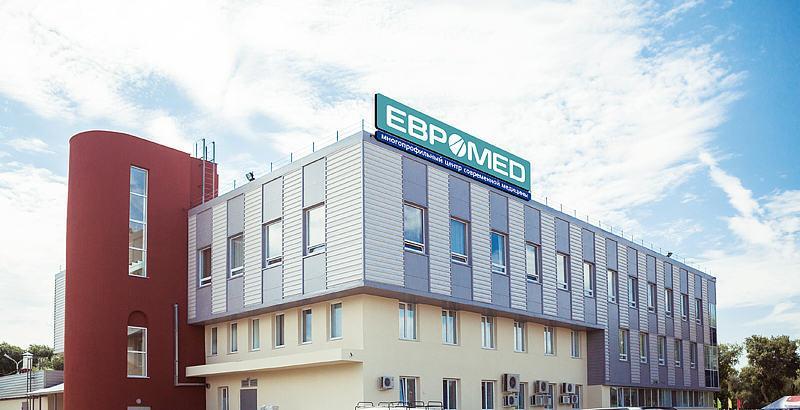Медицинский центр «Евромед»