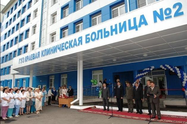 Особенности эндопротезирования суставов в Хабаровске
