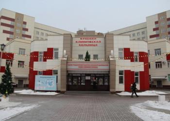Барнаул: клиники эндопротезирования коленного и тазобедренного суставов, врачи, реабилитация, цены, квоты