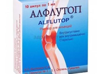 Алфлутоп при грыже позвоночника: механизм воздействия на лечение боли