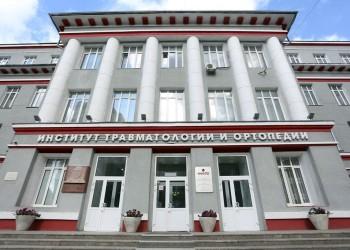 Новосибирск: клиники эндопротезировани коленного и тазобедренного суставов, врачи, реабилитация, цены, квоты