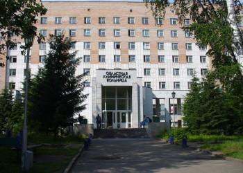 Томск: клиники эндопротезирования коленного и тазобедренного суставов, врачи, реабилитация, цены, квоты