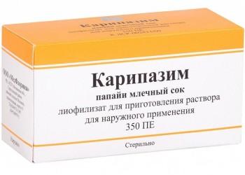 Карипазим при грыже позвоночника: эффект, статистика, исследования, применение