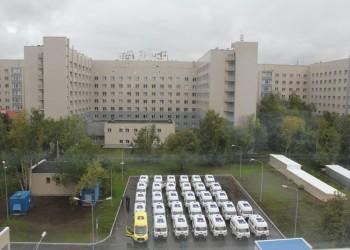 Казань: обзор клиник эндопротезирования тазобедренного и коленного суставов, цены, врачи, реабилитация и квоты