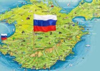 Эндопротезирование суставов в Крыму: клиники, цены, квоты, технологии