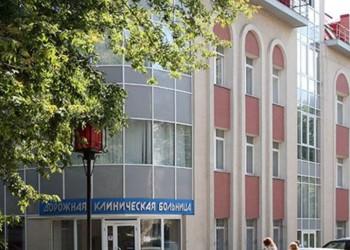 Удаление и лечение межпозвоночных грыж в Самаре: клиники, цены, врачи