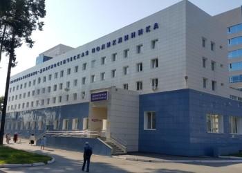 Лечение и удаление грыжи позвоночника и лечение в Екатеринбурге: клиники, методы, цены,