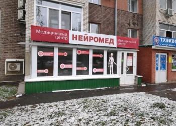 Омск: лечение межпозвоночной грыжи, клиники, врачи, цены и технологии