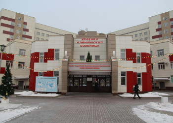 Ростов на Дону: клиники эндопротезировани коленного и тазобедренного суставов, врачи, реабилитация, цены, квоты