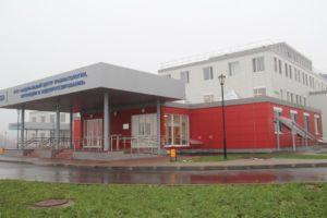 «Федеральный центр травматологии, ортопедии и эндопротезирования» г. Смоленск.