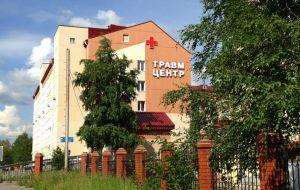 travm-surgut
