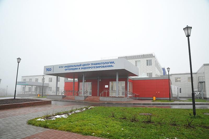 Московские клиники по замене тазобедренного сустава