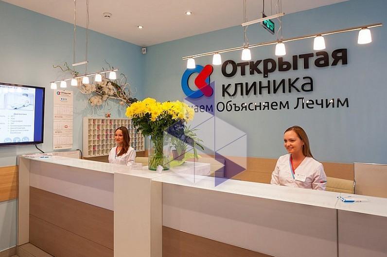 Эндопротезирование тазобедренного сустава - цены от 950 руб. в Москве