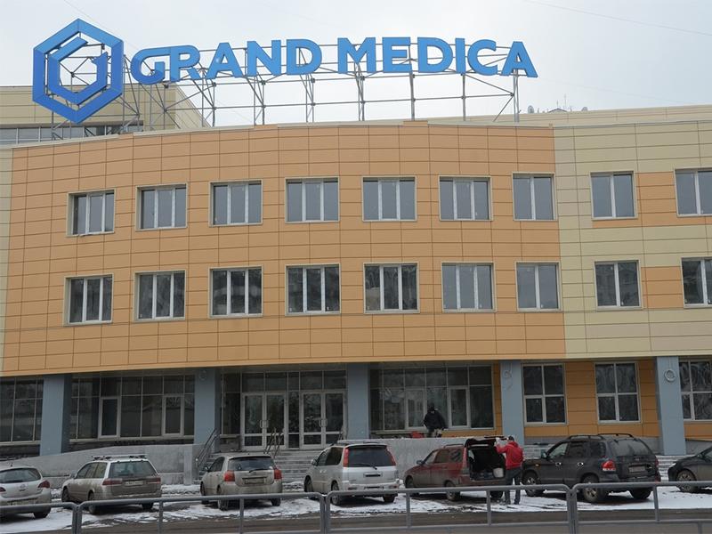 Частная клиника «Гранд Медика»