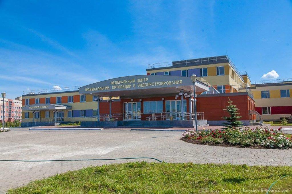 ФГБУ «Федеральный центр травматологии, ортопедии и эндопротезирования» Министерства здравоохранения Российской Федерации (г. Чебоксары)