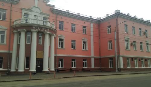 Федеральное государственное бюджетное научное учреждение «Иркутский научный центр хирургии и травматологии» (ИНЦХТ)