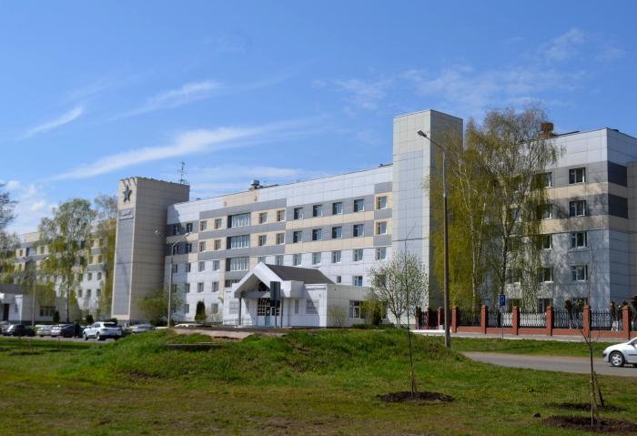 Госпиталь для ветеранов войн