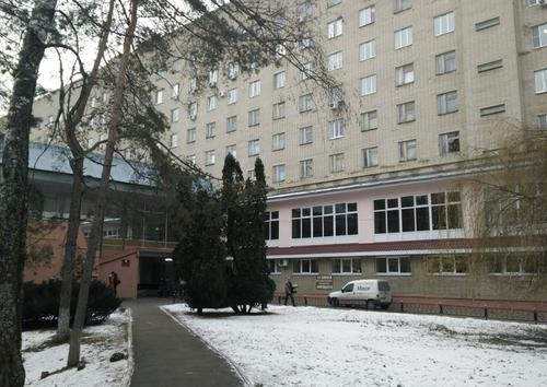ГУЗ Воронежская областная клиническая больница №1