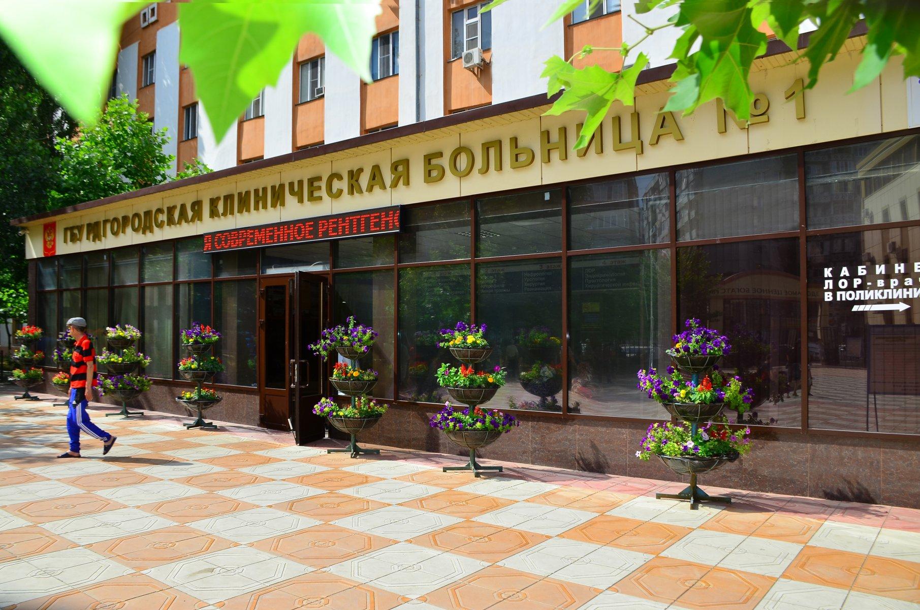 Томск: клиники эндопротезирования коленного и тазобедренного суставов