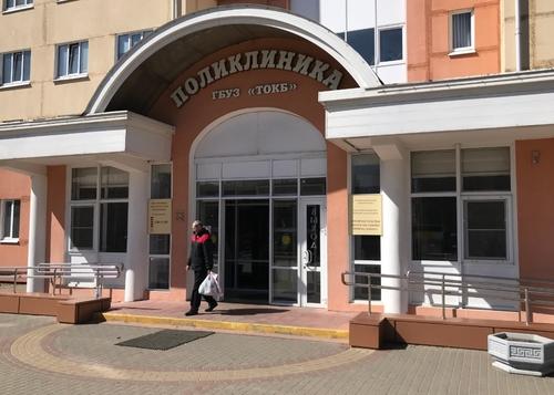 Государственное бюджетное учреждение здравоохранения «Тамбовская областная клиническая больница имени В.Д. Бабенко»