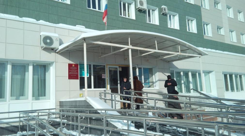 Государственное учреждение здравоохранения «Липецкая областная клиническая больница»