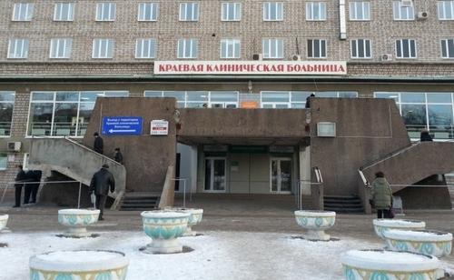 КККБ, Красноярская краевая клиническая больница
