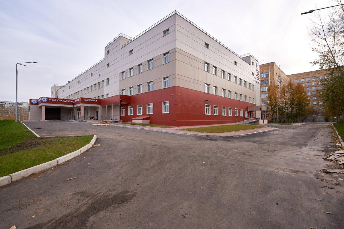 Красноярская межрайонная клиническая больница скорой медицинской помощи им. Н. С. Карповича