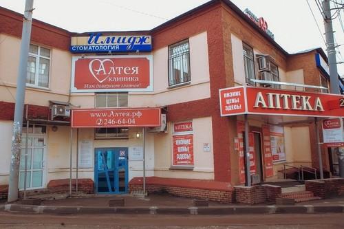 "Медицинский центр ""Алтея"""