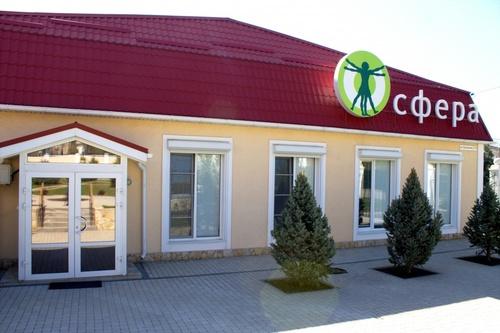 Медицинский центр «СФЕРА»