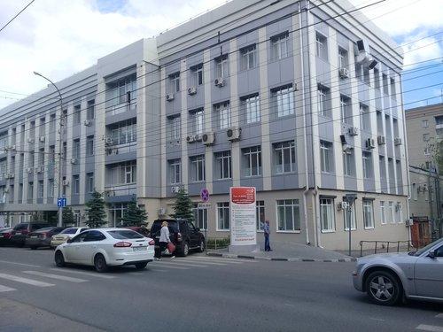 НИИ травматологии, ортопедии и нейрохирургии имени Разумовского