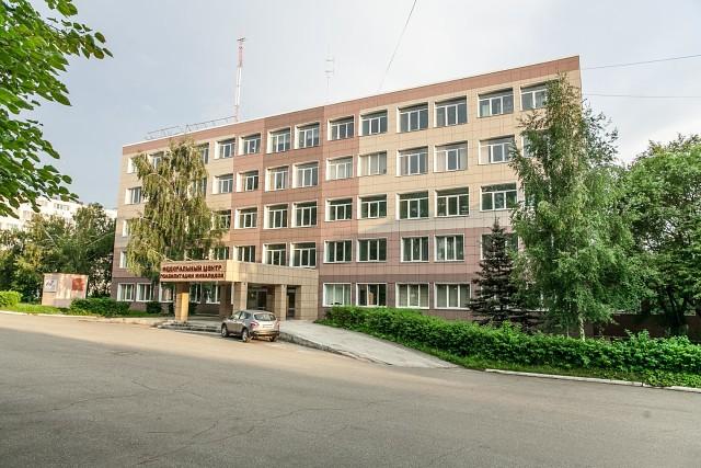 Новокузнецкий научно-практический центр медико-социальной экспертизы и реабилитации инвалидов