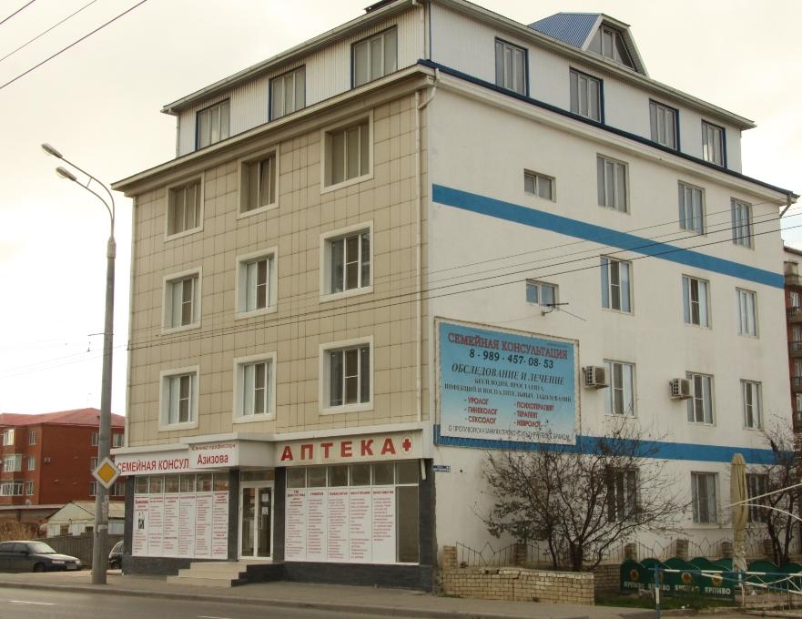 Центр семейной консультации «Клиника профессора Азизова»