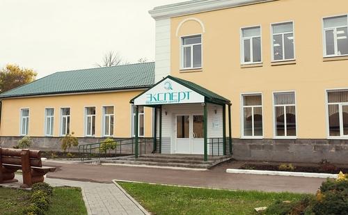 Специализированный центр МРТ диагностики «Эксперт»