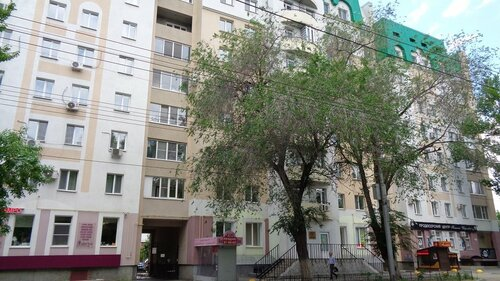 Центр Традиционной Медицины Фоменко