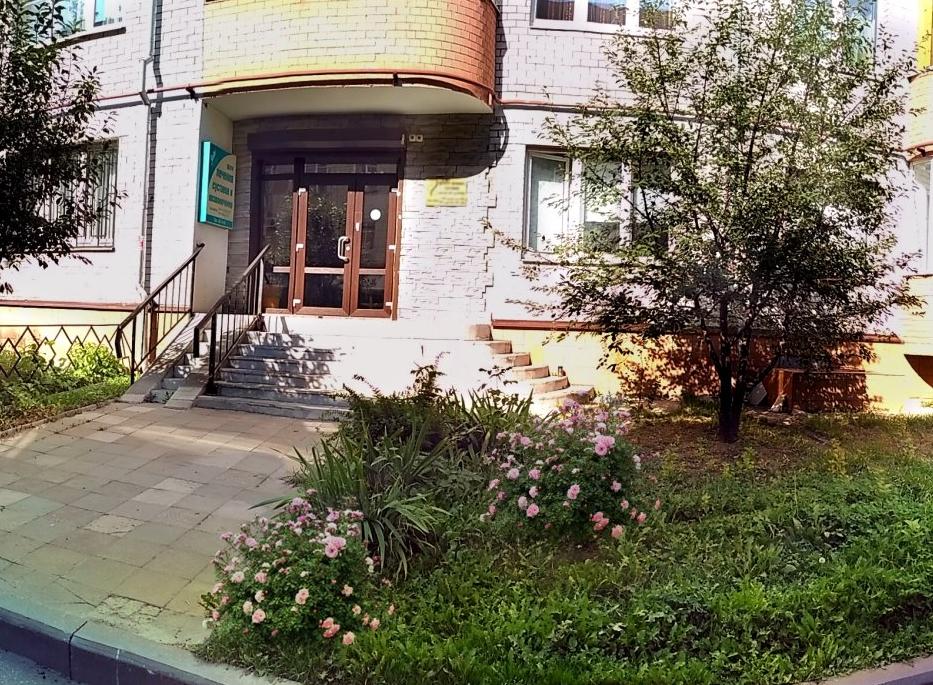 Центр лечения суставов и позвоночника «Босфор»