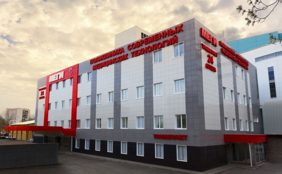 Центр семейной медицины «Меги»