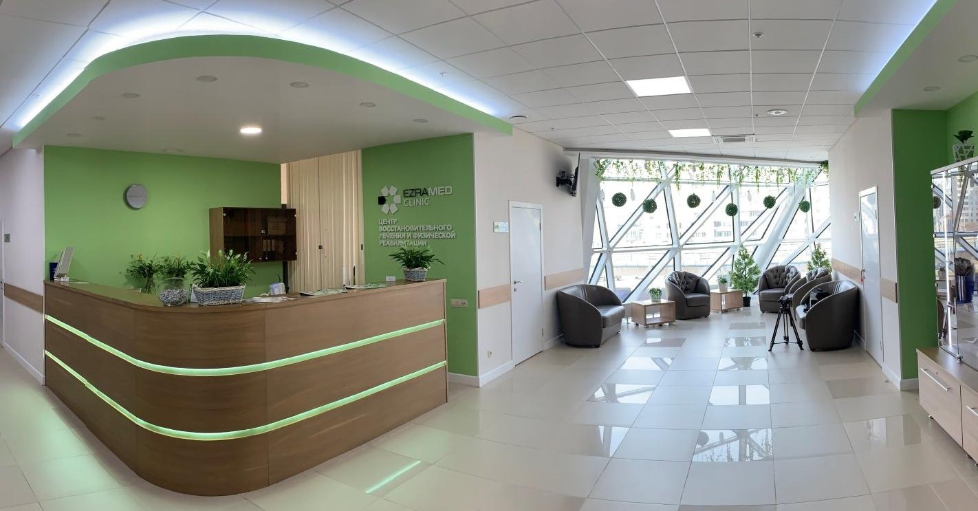 Центр восстановительного лечения и физической реабилитации EZRAMED CLINIC