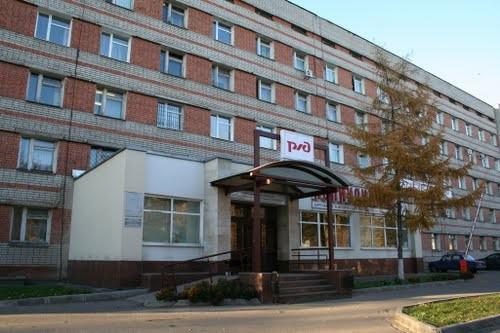 Ярославская дорожная клиническая больница