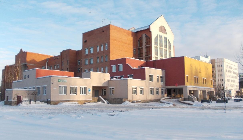 Ярославский областной клинический госпиталь ветеранов войн