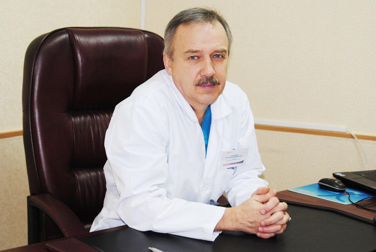 Полняков Сергей Владимирович
