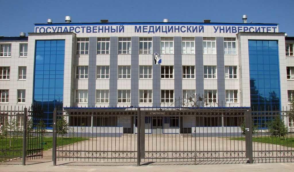 Самарский государственный медицинский университет (СамГМУ)