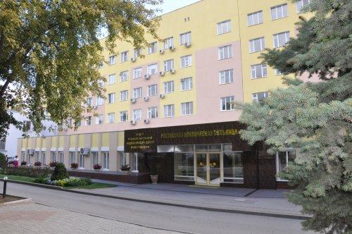 ФГБУЗ «Южный oкружной медицинский центр Федерального медико-биологического агентства»