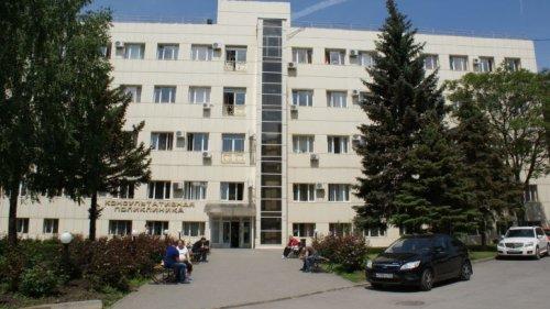 Государственное бюджетное учреждение Ростовской области «Областная клиническая больница №2»