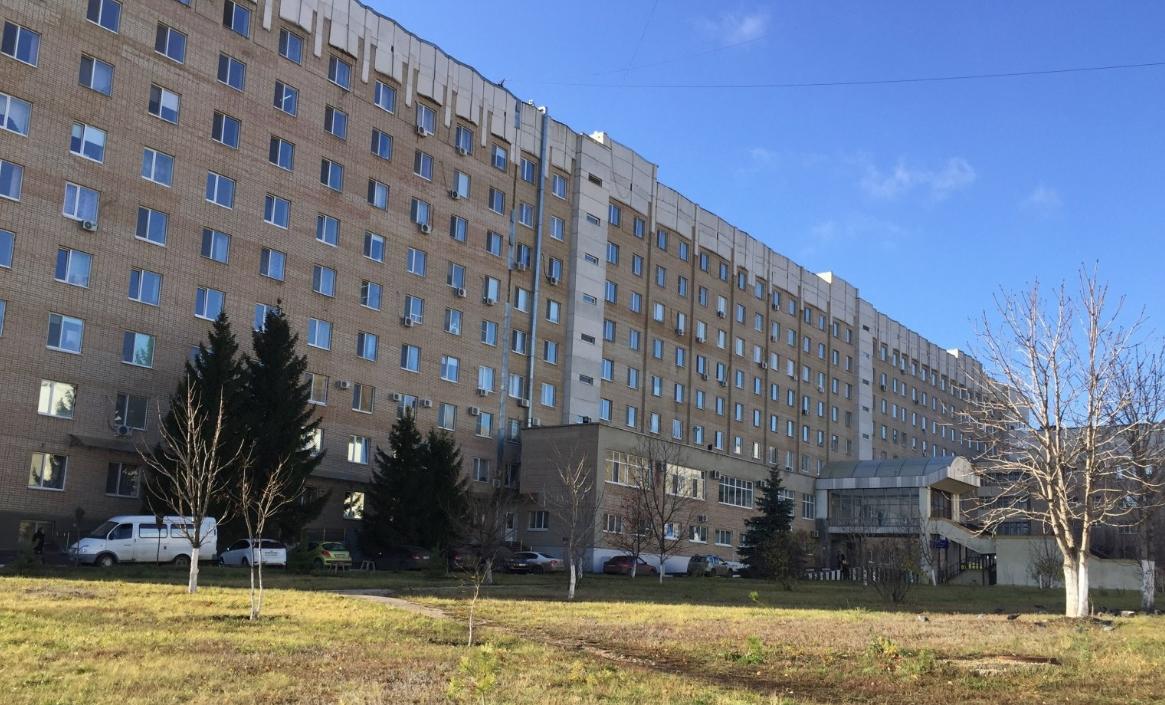 Областная клиническая больница