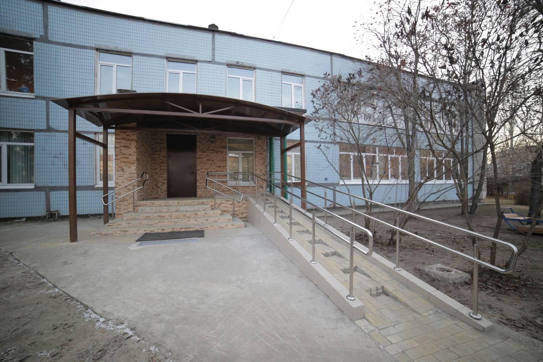 Реабилитационный центр «Ариадна»
