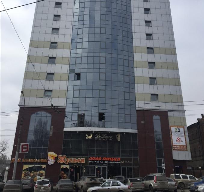 Центр «Доктора Бубновского»