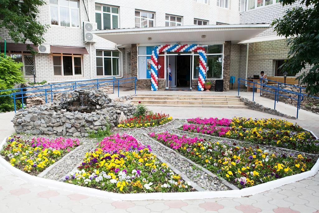 Центр реабилитации «Русь»