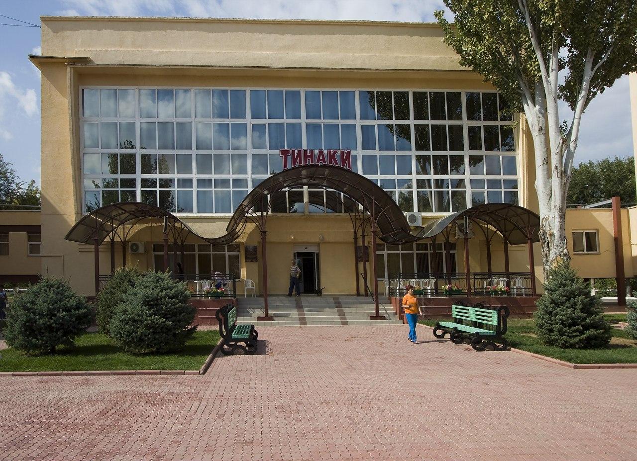 Центр реабилитации «Тинаки»