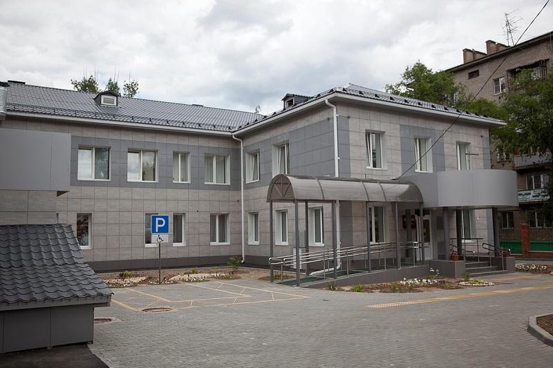 Волгоградский областной реабилитационный центр «Вдохновение»
